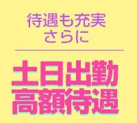 茨城・オナクラ(店舗型)・土浦ビデオdeはんど