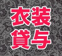 千葉・ホテヘル・超ハプニング痴漢電車in船橋の高収入求人情報 PRポイント