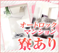 吉原・ホテルヘルス・新宿ハニープラザ