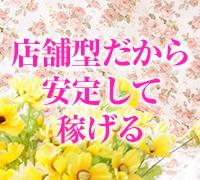 渋谷・エステティシャン・オーマイゴッドの高収入求人情報 PRポイント
