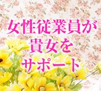 渋谷・エステティシャン・オーマイゴッド