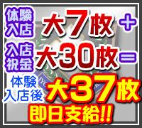 五反田・オナクラ・ナンシー