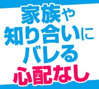 日本橋・人妻ホテルヘルス・人妻ポン