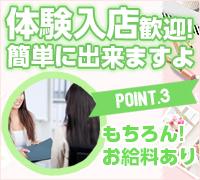 梅田・オナクラ・キューティーツイート堂山店