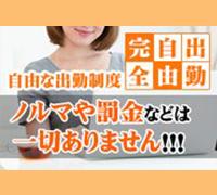 熊本・人妻デリヘル・Villa Refresh(ヴィラ・リフレッシュ)