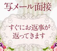 中洲・ヘルス・福岡ホットポイントスタイル