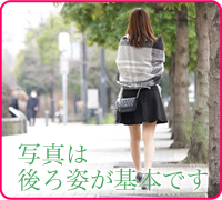 千葉・ソープランド・人妻A子。の高収入求人情報 PRポイント
