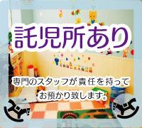 熊本・ソープランド・エンブレムの高収入求人情報 PRポイント