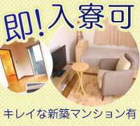 熊本・ソープランド・エンブレム