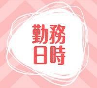 名古屋・デリバリーエステマッサージ(回春・性感)・快眠CLUBの高収入求人情報 PRポイント