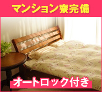 神奈川・横浜・デリバリーヘルス・横浜プラチナの高収入求人情報 PRポイント