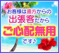 福岡・アロマエステ・サロン・ド・フラン