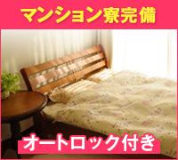 栃木・デリバリーヘルス・横浜プラチナの高収入求人情報 PRポイント
