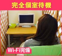 錦糸町・小岩・新小岩・葛西・亀有・デリバリーヘルス・横浜プラチナ