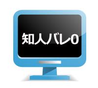 熊本・コンパニオン・YESグループ熊本 TSUBAKI
