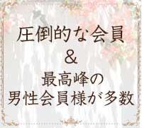 渋谷・交際クラブ・麻布エスコートクラブ