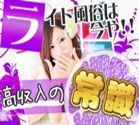 宮崎・エステ・アロマ(出張)・Lime Spa 宮崎