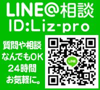 渋谷・AV女優募集(モデルプロダクション)・RIZスタイルプロモーションの高収入求人情報 PRポイント