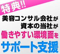 渋谷・AV女優募集(モデルプロダクション)・RIZスタイルプロモーション