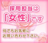 福岡・出張アロマ・エンジェル・タッチ