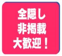 熊本・ソープランド・おねだり萌えっ娘