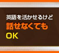 神奈川・横浜・デリバリーヘルス・THC横浜