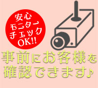 熊本・コンパニオン・Bunny Place