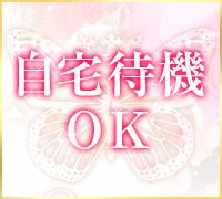 千葉・デリバリーヘルス・女王~あまおう~