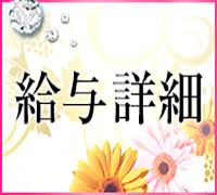 博多・デリヘル・OPEN HEART 福岡の高収入求人情報 PRポイント