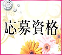 博多・デリヘル・OPEN HEART 福岡
