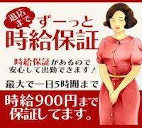 熊本・人妻デリバリーヘルス・熟年カップル熊本~生電話からの営み~の高収入求人情報 PRポイント
