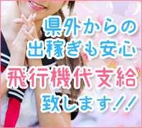 宮崎・ソープランド・Sナース女学園