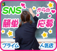 熊本・ソープランド・PRIMEの高収入求人情報 PRポイント
