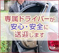 埼玉・アロマエステ・西川口ミセスアロマ