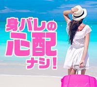 沖縄・デリヘル・Girls Escort Okinawa