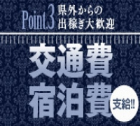 熊本・・熊本高級レディーG・Queen(ジ・クイーン)