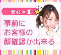中洲・・YESグループ熊本 Kawaiiの高収入求人情報 PRポイント