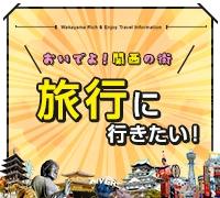 熊本・ソープランド・エンペラー