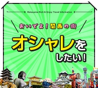 博多・ソープランド・エンペラー