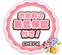 大分・コンパニオン・YESグループ熊本 Glamour Glamour