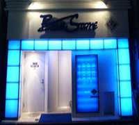 渋谷・個室ヘルス・YESグループ横浜 NINE(ナイン)の高収入求人情報 PRポイント